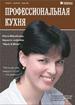 Номер 9, 2006